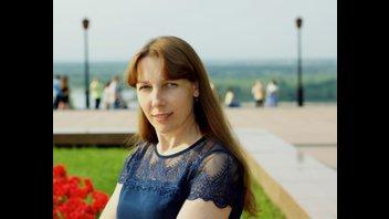Урезкова Наталья учительница любимая твоя