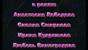 МОЕ БОЛЬШОЕ РУССКОЕ КИНО-7
