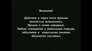 МОЕ БОЛЬШОЕ РУССКОЕ КИНО-8